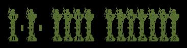U. S. Army Rangers Image